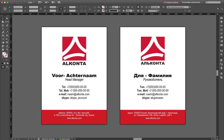 Ontwerp 2-talige visitekaartjes passende bij de nieuwe huisstijl van Alkonta