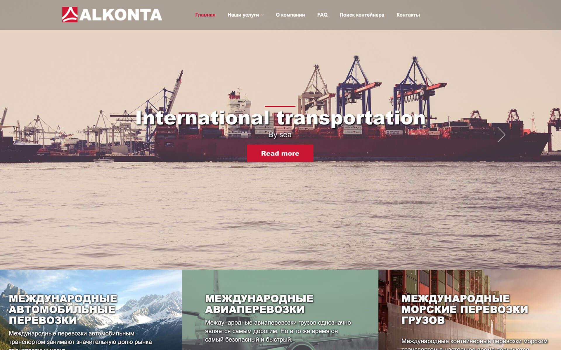 alkonta.com desktop preview
